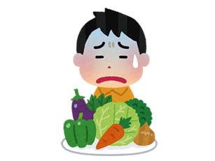 嫌いな食べ物は早いうちに克服しよう!ナスとかしいたけとか