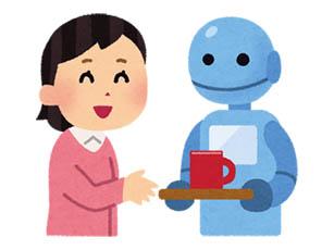 労働力不足解決には移民ではなく人型ロボットしかない!