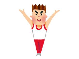 体操の内村航平はなぜ国民栄誉賞をもらえない?